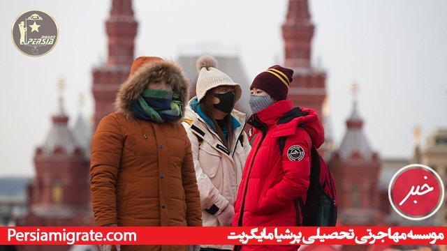 قرنطینه سراسری در مسکو