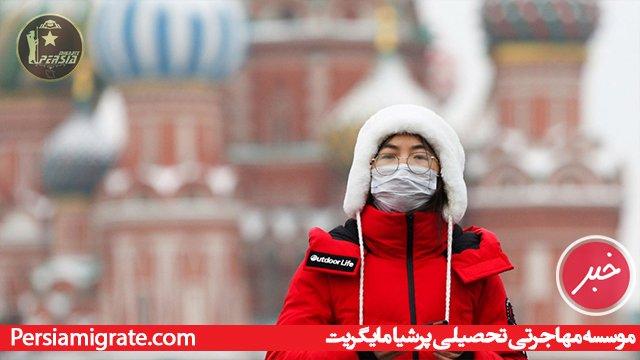 اقامت سه ماهه روسیه