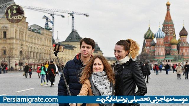 اخذ اقامت روسیه - شهروندی