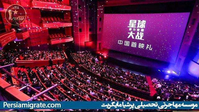 هزینه تحصیل در چین - فرهنگ و تفریح