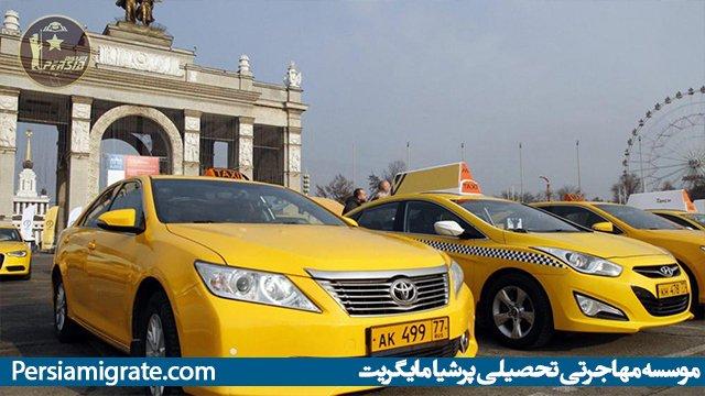 حمل و نقل در روسیه - تاکسی
